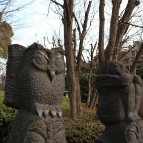 """手塚登久夫 / 梟月夜Ⅱ'88 """"MOON NIGHT OWL '88"""""""