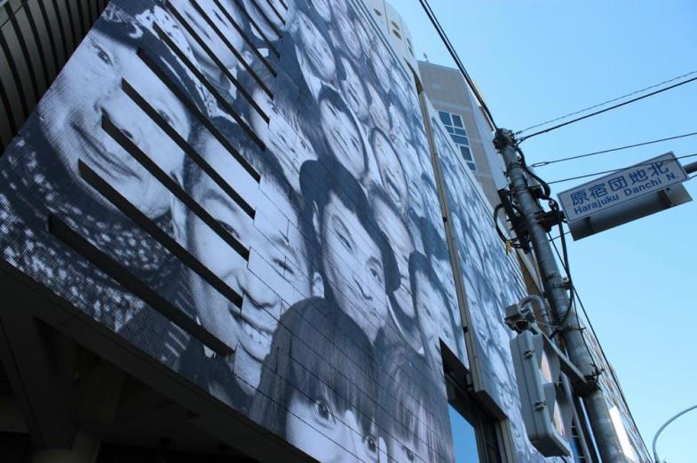 JR AT THE WATARI MUSEUM IN TOKYO