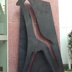 """鈴木勝之 / キリン """"Giraffe"""""""