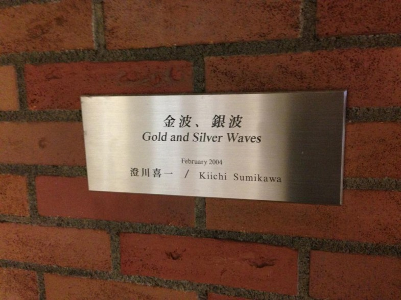 Gold and Silver Waves