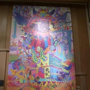 たかくらかずき / Yokohama Ry0g0