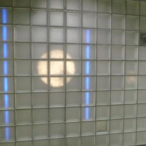 岩崎電気 / 都会のホタル