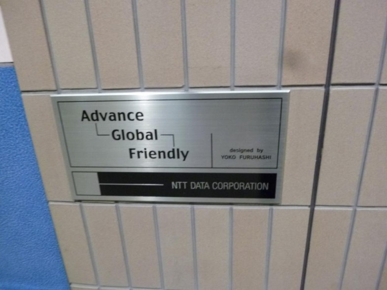 Advance Global Friendly